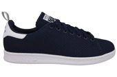 MEN'S SHOES ADIDAS ORIGINALS STAN SMITH CK S80045