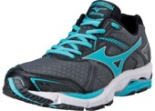 RUNNING SHOES MIZUNO WAVE ULTIMA 8KN35925