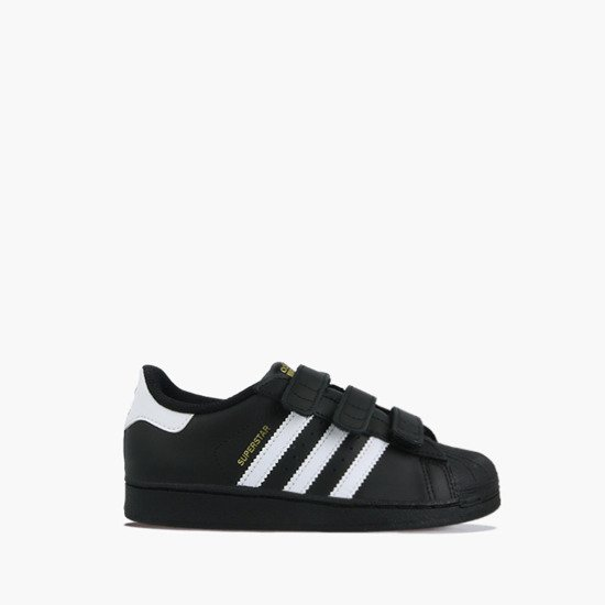 BUTY ADIDAS ORIGINALS SUPERSTAR B26071