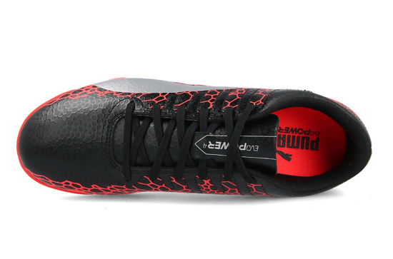 PUMA evoPOWER VIGOR 4 GRAPHIC IT 104459 01